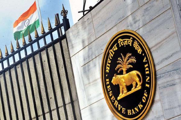 rbi s major move to zero balance in bank account