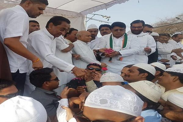 eid celebrated with joy cm kamal nath congratulates idgah people