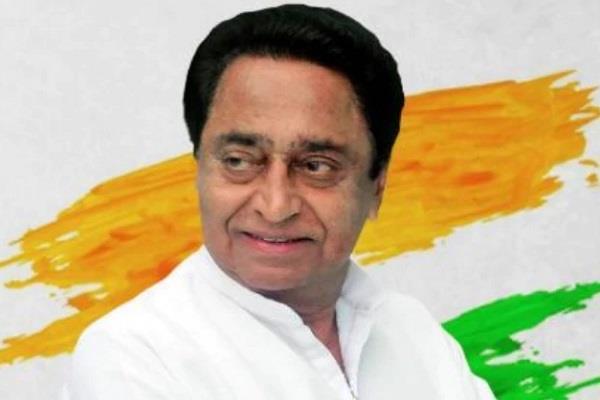 cm kamal nath s responsibility for the defeat of lok sabha elections