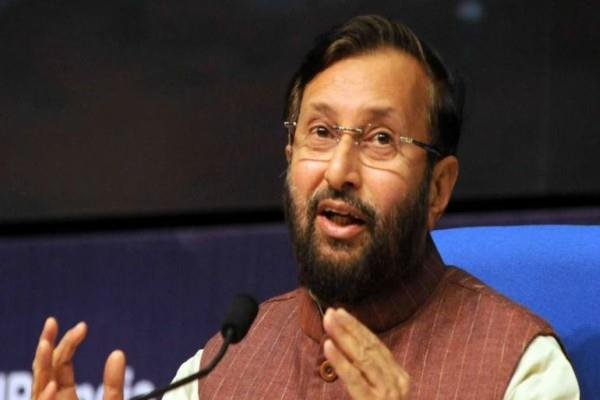 school nursery program will be started in primary education course javadekar