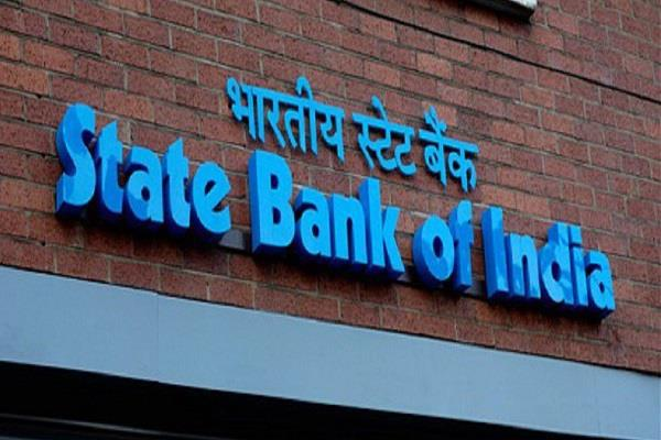 crores rupees scam in state bank of india