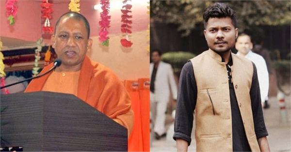 sc orders up government to release journalist prashant kanaujia immediately