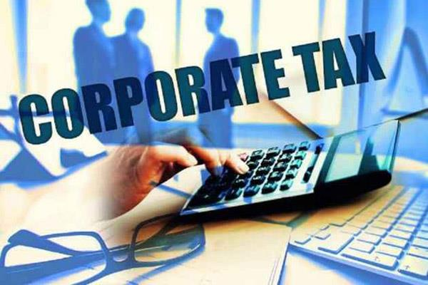 finance minister not in the mood to reduce corporate tax from 30 to 25