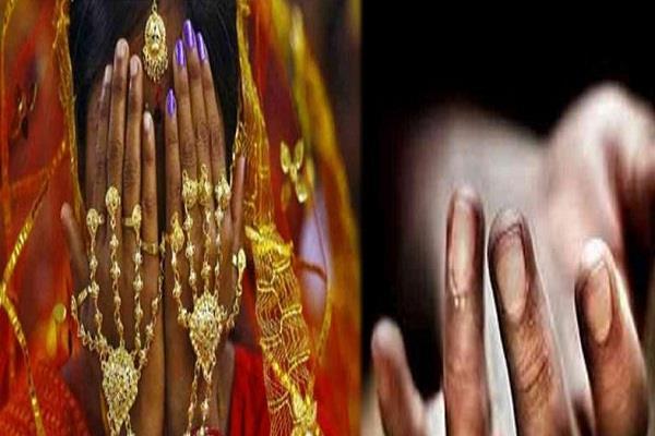 delhi giant marriage death