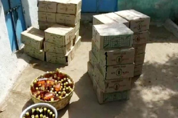 find illegal country liquor and two quintals of electricity from home