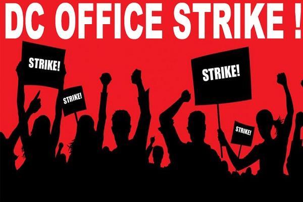dc office strike
