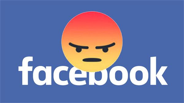 facebook will the message of mocking fun and bad comments