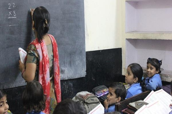 1 514 school 7 000 teacher to training will composite education campaign