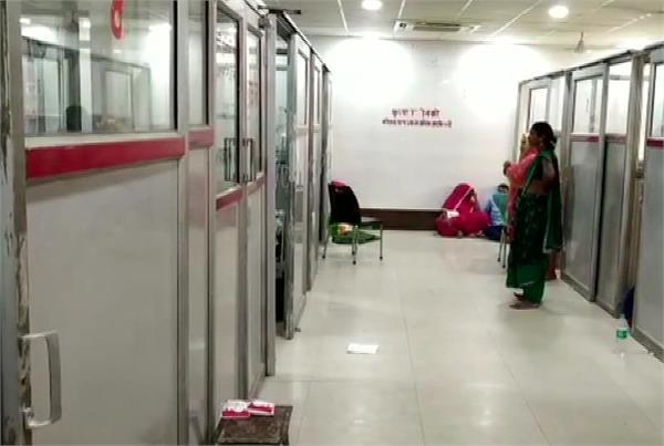 dangerous explosion kept in toilets