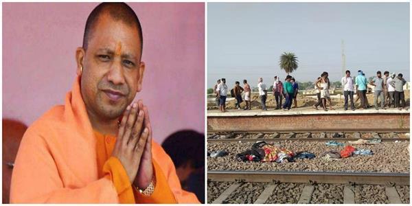 4 deaths due to rajdhani express s grip cm yogi expressed sorrow