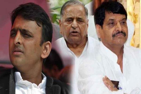 shivpal yadav statement