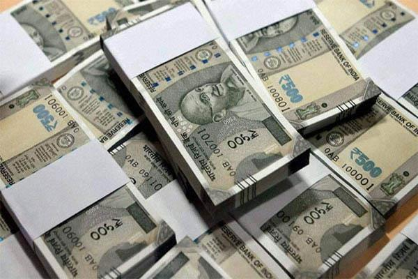 home economy bankinggovernment will inject 40000 crore rupee in public