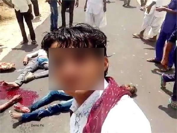be careful to make video or make selfie at the accident site will feel fines