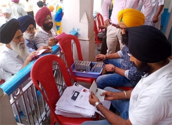 pakistan refuses visa to 58 sikhs for pilgrimage