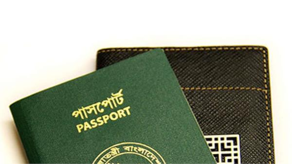 bangladesh suspends official for allowing pilot travel without passport