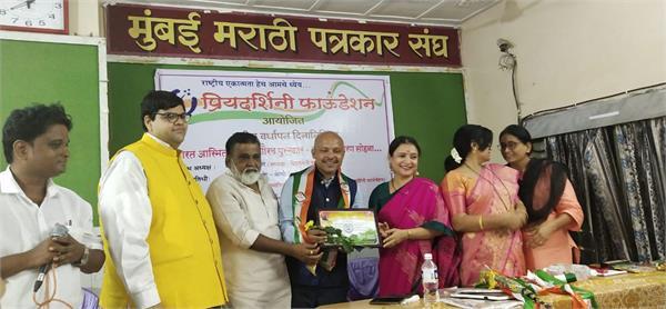 prof dinesh gupta honored with bharat asmita national gaurav award