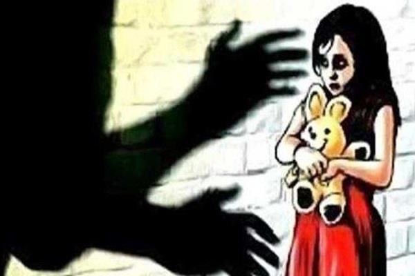 8 year old man s molestation case