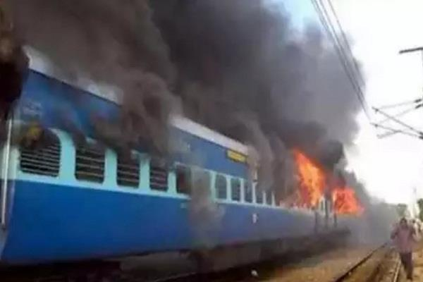 sudden fire in engine of saptakranti express train engine
