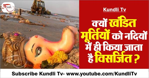 why the fragmented idols are immersed in rivers only