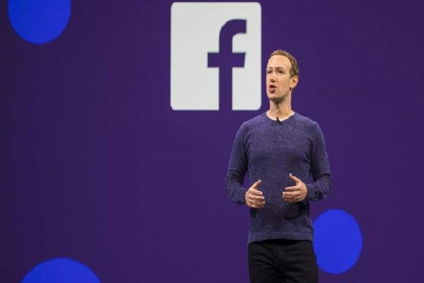 zuckerberg says steps to be taken to stop deep fake video
