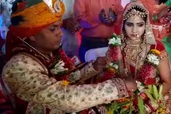 strange marriage in rajgarh