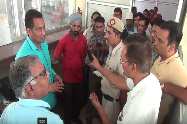 a surprise inspection of the hooda office