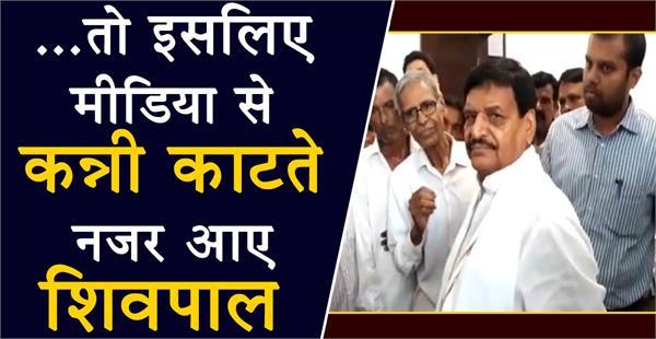 mulayam akhilesh s rumor of meeting with the shivpal
