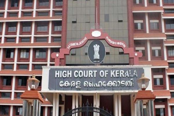 kerala high court justice raja vijayvargiya police
