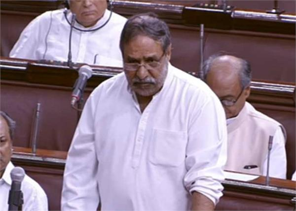 congress mp anand sharma in rajya sabha