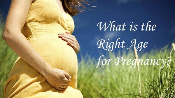 स्वस्थ बच्चा चाहती हैं तो जान लें मां बनने की सही उम्र