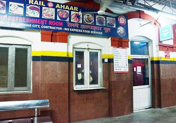 city station refreshment room