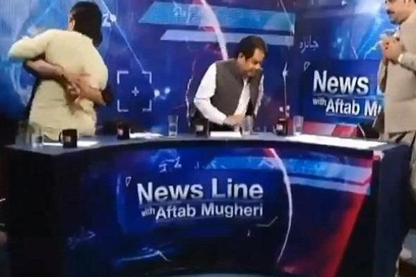 leader hit journalist in live news show