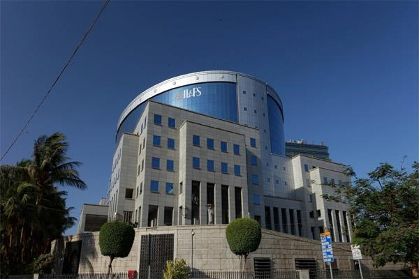 il fs case ifin ex ceo helped rating agency official buy duplex