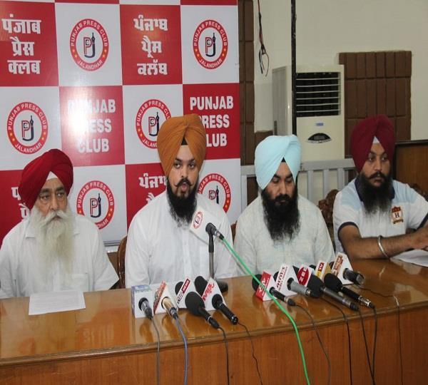 alliance of sikh organisation