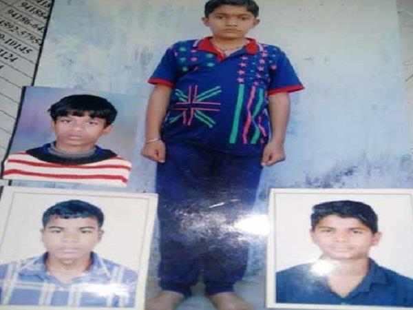 4 child runaway