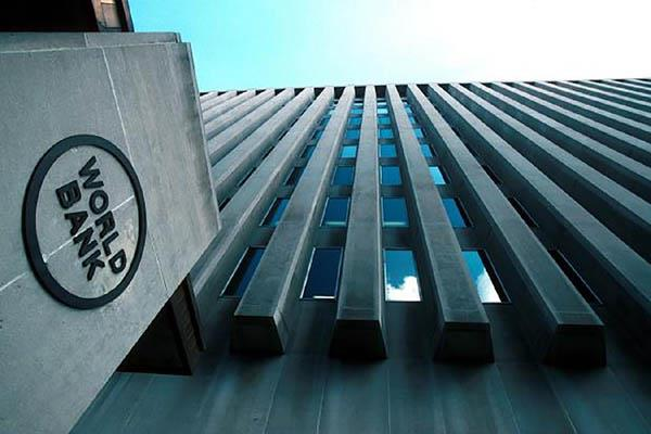world bank retains 7 5 gdp growth estimate in current fiscal