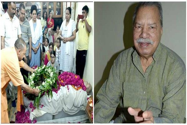 rajya sabha member rajnath singh passed away