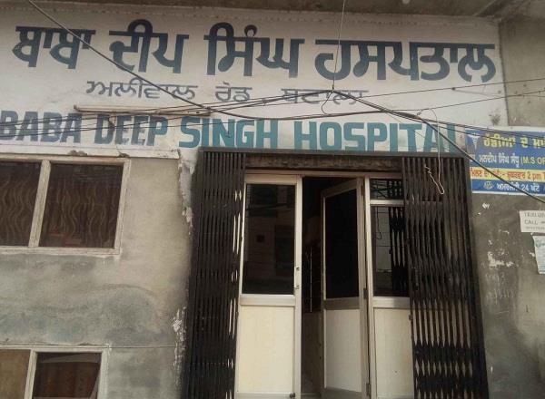state health care department chandigarh team raid in hospital