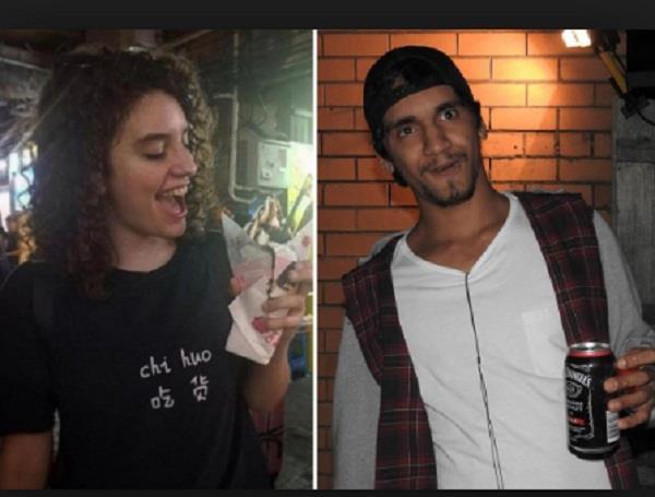 australian pleads guilty to rape murder of arab israeli student