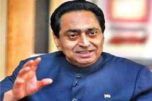 kamal nath said the cessation of the cabinet expansion was stopped