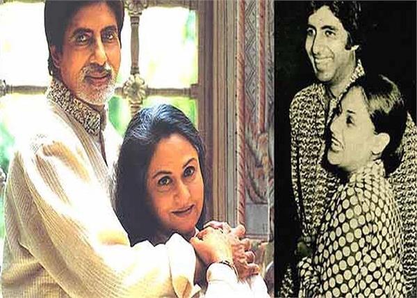 जया को घूमाने के लिए अमिताभ के पिता ने रखी थी शर्त, शादी में पहुंचे थे सिर्फ 5 बाराती