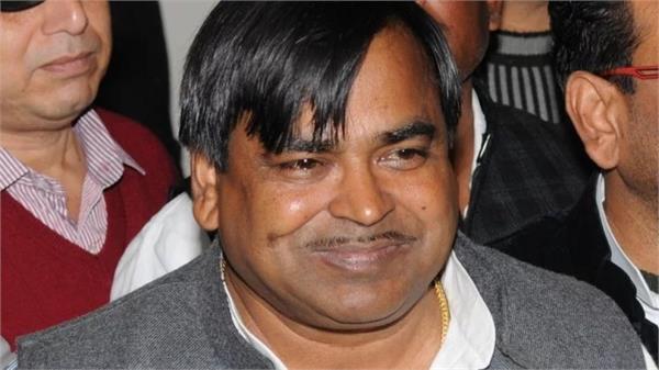 gayatri prajapati not found high court relief