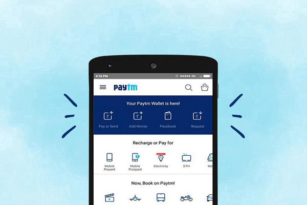 paytm to invest rs 250 cr to expand paytm qr
