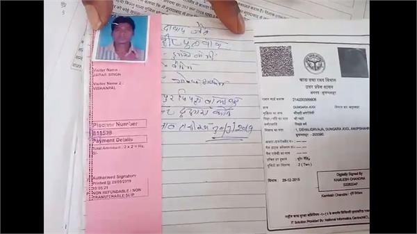 up police s unique fame hindu youth made muslim in gokshi case