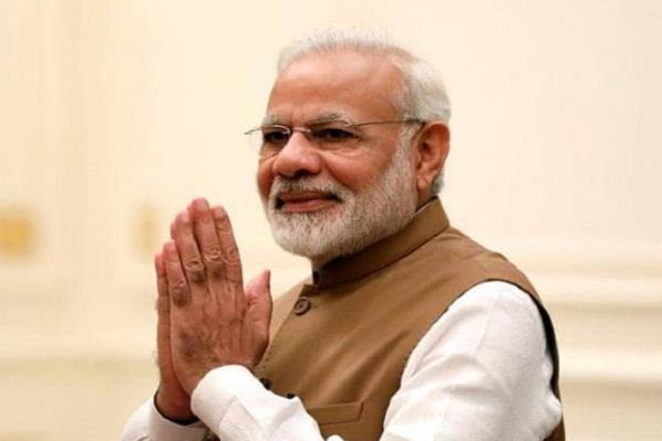 narinder modi rajya sabha president congres media