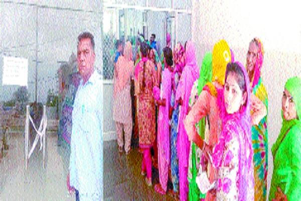 o p d in private hospitals in the district getting sick