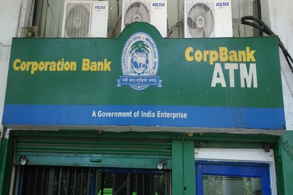 corporation bank plans to raise rs 5 000 crore in current financial year