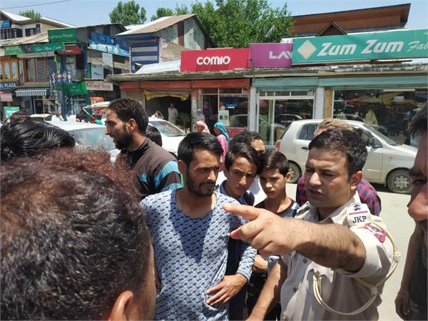 sopore police launched a massive drive against traffic violators