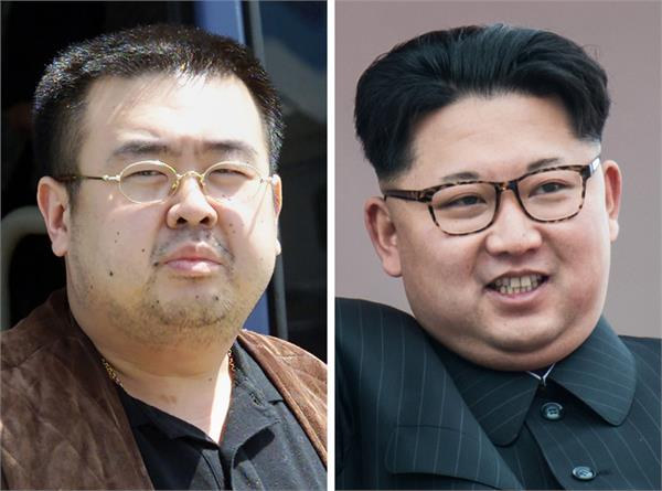 kim jong un s half brother kim jong nam was cia informant report