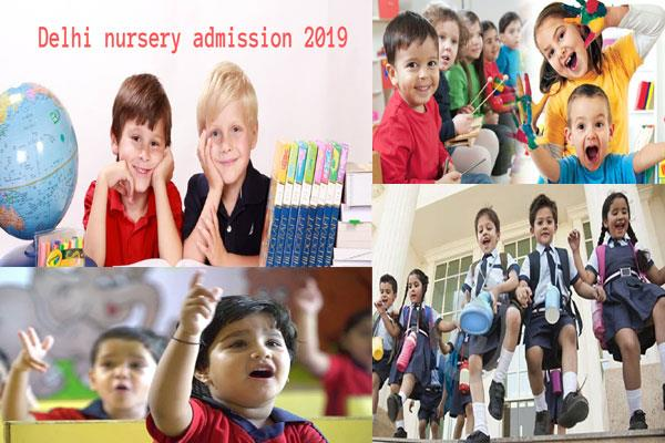 nursery admissions 2019 applications for 2800 seats of ews